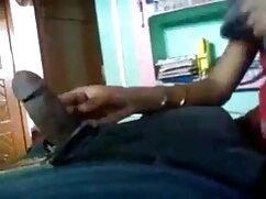 वेब कैम लड़की 11 फुल सेक्स हिंदी फिल्म