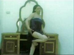 पुराने जोड़े और किशोर फुल हिंदी सेक्स मूवी मौखिक 3some